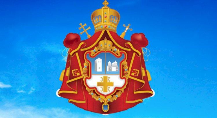 Саопштење о богослужењима у Епархији канадској за време ванредне ситуације