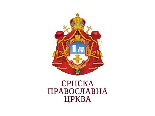 Саопштење Информативне службе Српске Православне Цркве
