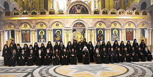 Саопштења Саопштење за јавност Светог Архијерејског Сaбора